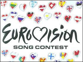 ladyk az eurovíziós dalfesztiválon