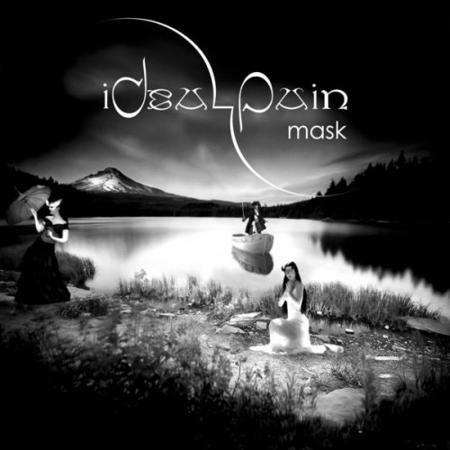 Ideal-Pain-Mask-2016